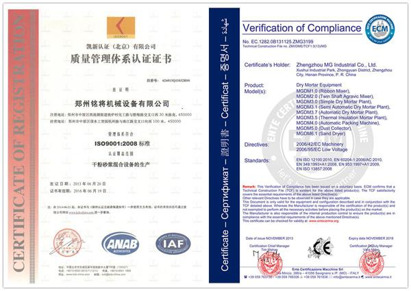 时产20吨沙子烘干机质量认证