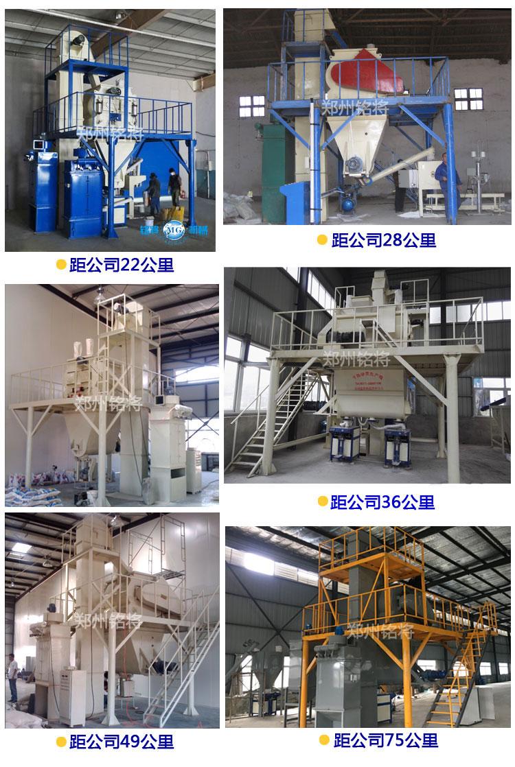 半自动(节能型)干粉砂浆生产线