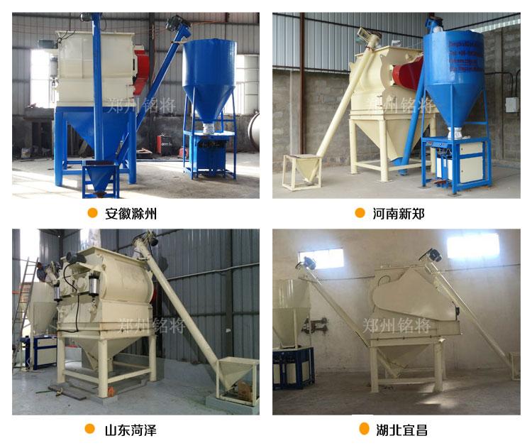 简易双轴干粉砂浆生产线